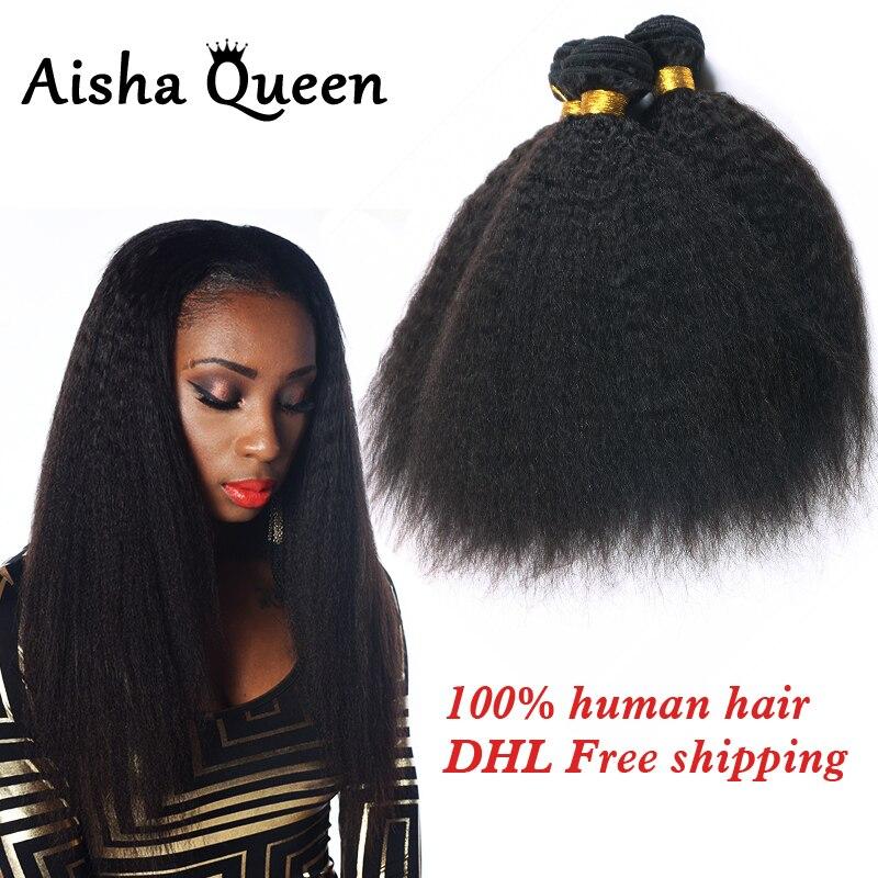 Aisha Queen Brazilian Kinky Straight 3 Bundles 100% Human Hair Natural Black Remy Hair