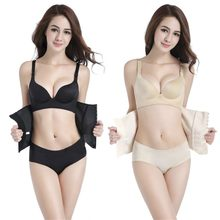 Body Beauty Trainer Hollow Out Postpartum Abdomen Slimming Belt Belly Body Shaper Breathable Sweet Sweat Corset Slim Waist Band(China)