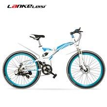 K660M 24/26 дюймовый складной велосипед MTB, 21 скоростной складной велосипед, Запираемая вилка, передняя и задняя подвеска, оба дисковых тормоза, горный велосипед