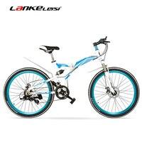 K660M 24 26 Inch Folding MTB Bike 21 Speed Folding Bicycle Lockable Fork Front Rear Suspension
