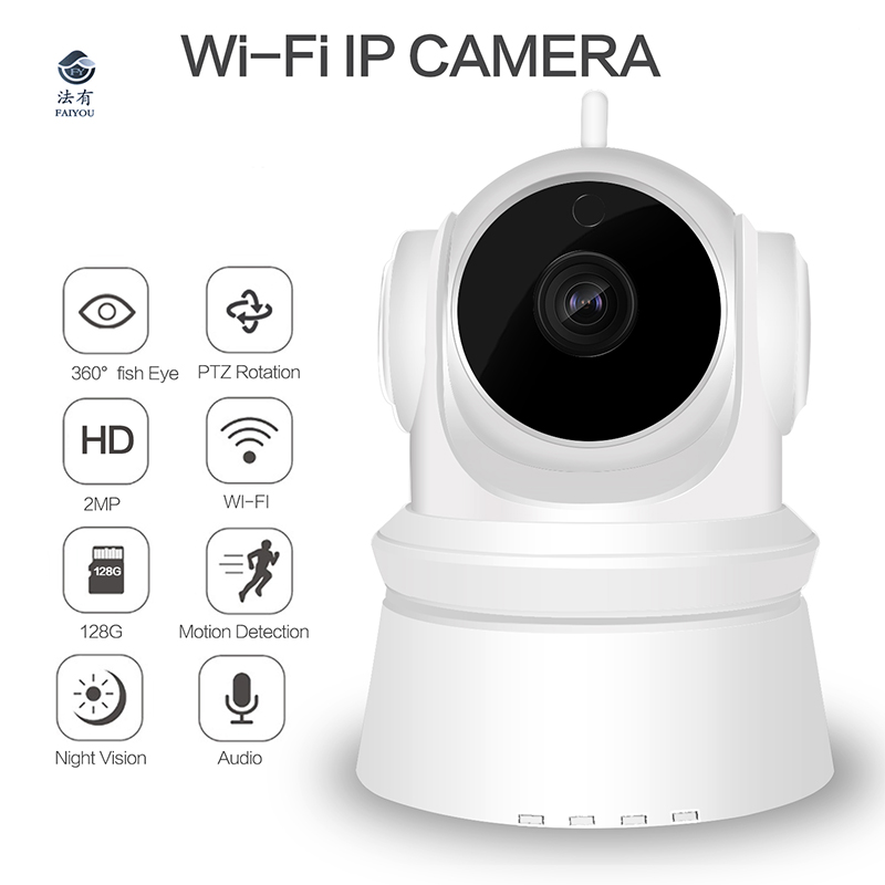 Wireless IP WIFI Camera 1080P H.264 CCTV HD 2MP P2P Cam IR Night Vision Motion Detect Intercom Support Onvif up to 128G Memory ftp motion detect p2p onvif megapixel 720p hd 802 11b g wireless wired ip camera wifi ir outdoor ip66 waterproof camera ip h 264