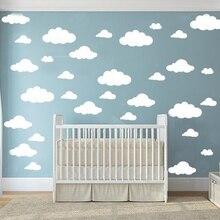 42 шт. большой размер Мультяшные облака форма настенные художественные наклейки DIY Забавные облака виниловые наклейки на стену детская комната настенная наклейка для детской комнаты художественный Декор стены