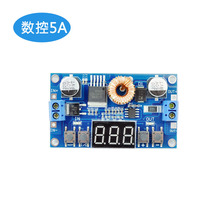 цена на 12v to 5v adjustable buck module CNC adjustment high power DC 12v to 9v electronic buck