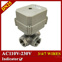 1 AC110 230V 10Nm Actuator Valve 3 Way L Type Stainless AC110 230V 3 Wires Valve