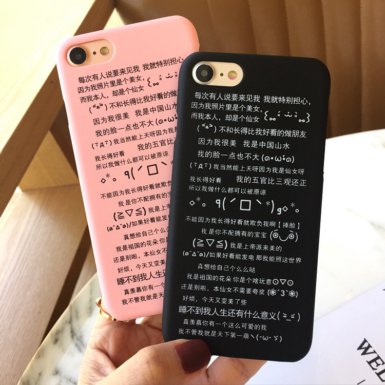 reputable site 3a500 adfc7 US $4.99 |SZYHOME Phone Cases For iPhone 5 5s SE 6 6s 7 Plus Case  Personality Chinese Funny Girl For iPhone 7 Plus Mobile Phone Cover Case-in  Fitted ...