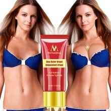 Meiyanqiong breast enlargement cream Big Bust Body Cream body