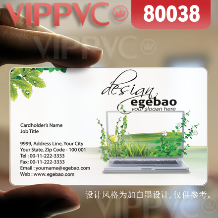 80038 business cards design your own - matte faces translucent card  0.36mm thickness