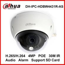 Dahua 4MP DH-IPC-HDBW4431R-AS ИК HD 1080 P H.265 Ip-камера Безопасности ВИДЕОНАБЛЮДЕНИЯ Купольная Камера Поддержка POE Сети Звуковая Сигнализация SD Card слот