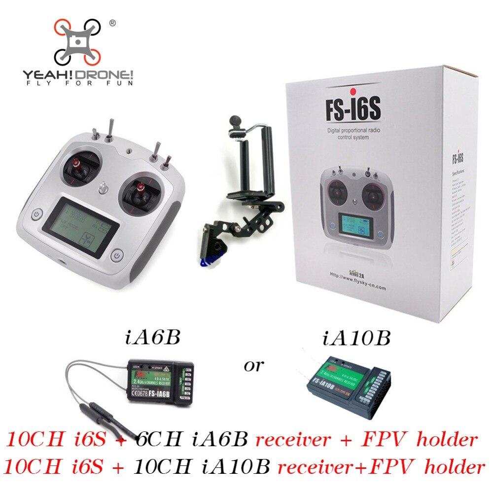 Flysky FS i6S 2 4G FS iA6B iA10B 10CH AFHDS Transmitter Receiver Remote Control White For