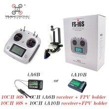 FS-i6S Flysky 2.4G AFHDS FS-iA6B iA10B 10CH Pemancar Penerima Remote Control Putih Untuk FPV 250 mini Quadcopter drone helecopt