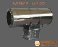 Высокотемпературный защитный чехол с воздушным охлаждением ZA F100S Защитная крышка для камеры из нержавеющей стали