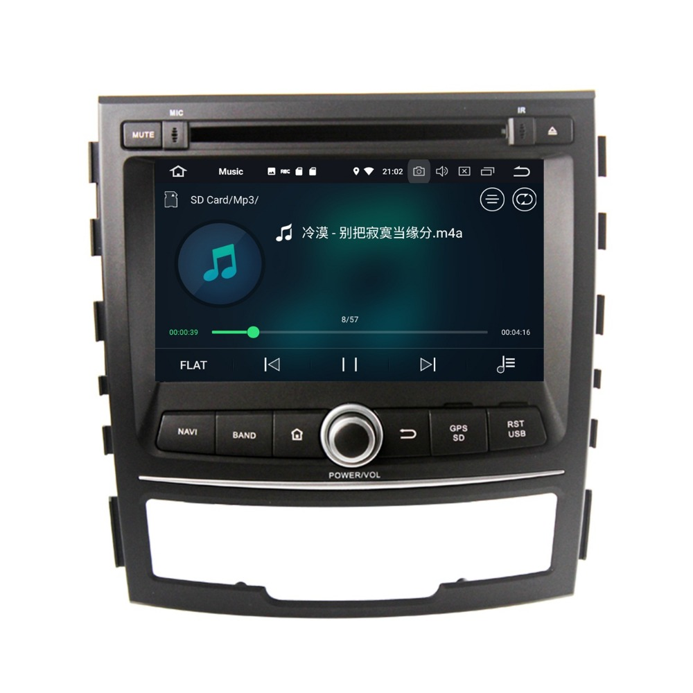 Android 8.0 Car DVD Player for Ssangyong Korando 2010-2013 4GB RAM Car Radio GPS Bluetooth WIFI USB DVR Mirror-link 32GB ROM image
