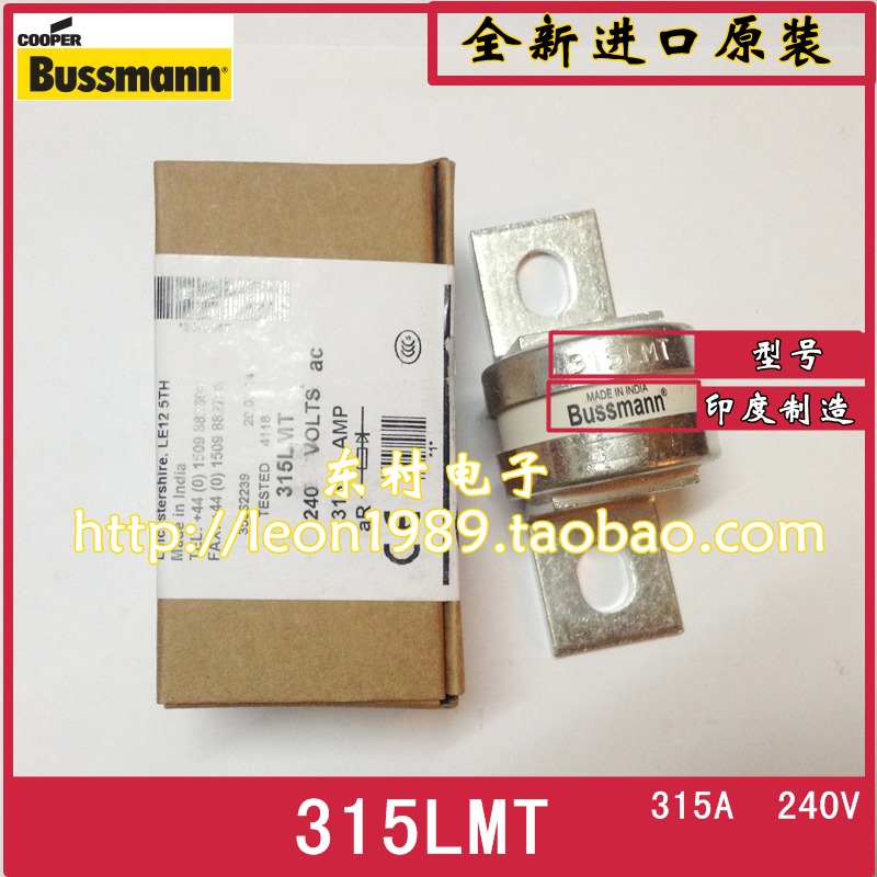 цена на US BUSSMANN fuse 315LMT 315A 240V BS88: 4 Fuse