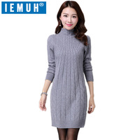 IEMUH 2018 Women Sweaters Skirt Autumn Winter Wild Thick Sexy Sashes Turtleneck Pullover Sweater Skirt For