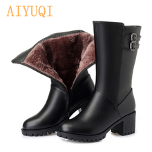 AIYUQI boots women 2019 new genuine leather winter Plus size 41 42 43 Thick wool knight female shoes