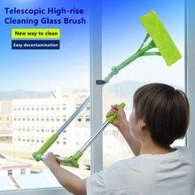 ใหม่ทำความสะอาด Telescopic สูง ทำความสะอาดแปรงทำความสะอาดกระจกกระจก Wiper ฟองน้ำ Mop ทำความสะอาดหน้าต่างแปรง