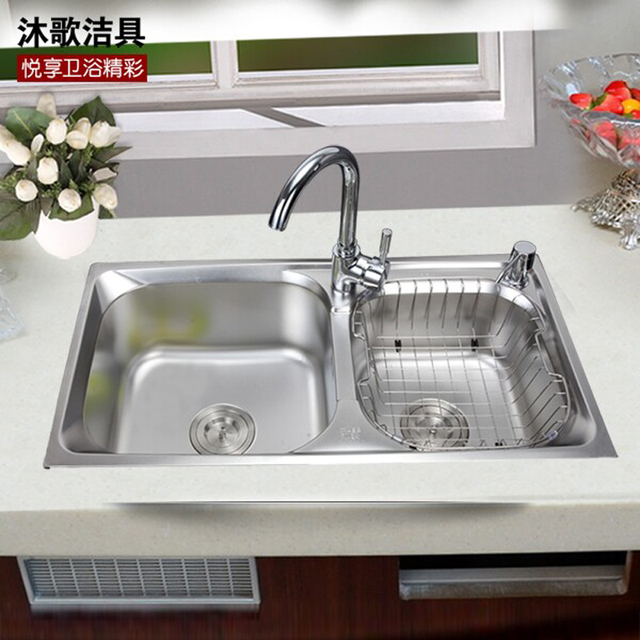 Bath Song kitchen integrated molding 304 stainless steel double ...