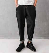 Summer 2017 youth male slim Korean loose haren pants men jeans casual Personalized denim pants cowboy trousers M – 2XL