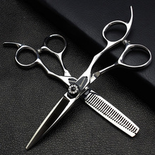 Hair Dresser Professional Barber Scissors 5/5.5/6/7 Inch Sharp Salon Hairstylist Cutting Shears Thinning Hairdressing Scissors