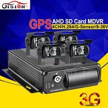 4 шт. открытый Водонепроницаемый AHD 2.0MP Камера + 4CH 3g gps CCTV удаленного видео в реальном времени 1080 P AHD Mobile dvr Наборы для автобус, поезд пароход