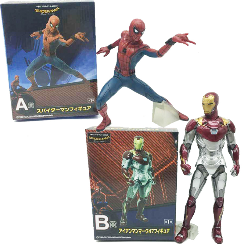 28cm 2 styels Spider Man Spiderman Iron Man PVC Action Figure Doll Model Toy Christmas Gift for Kids spider man miles morales volume 2