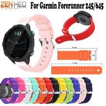 Watchband 20mm Sport Soft Silicone Replacement Band For Garmin Forerunner 245/245M Wrist Bracelet Strap Smart accessories