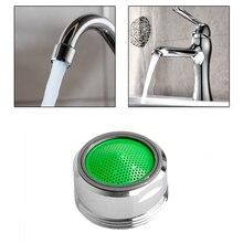 23,5 мм латунь экономии воды носик кран насадка, аэратор фильтр-распылитель