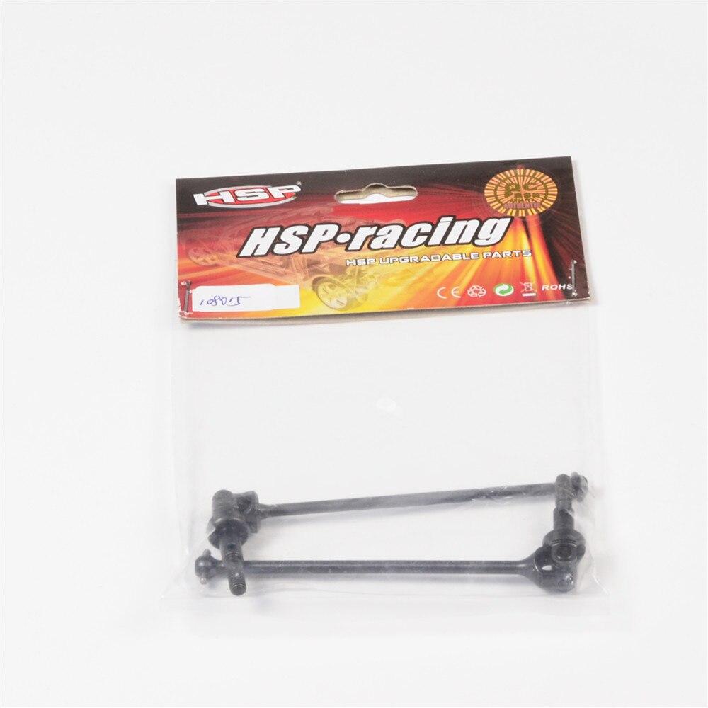 Hsp carro de corrida rc peças de reposição acessórios drive junta universal 108015 para 1/10 escala monster truck ep 94111 94111pro 94111top