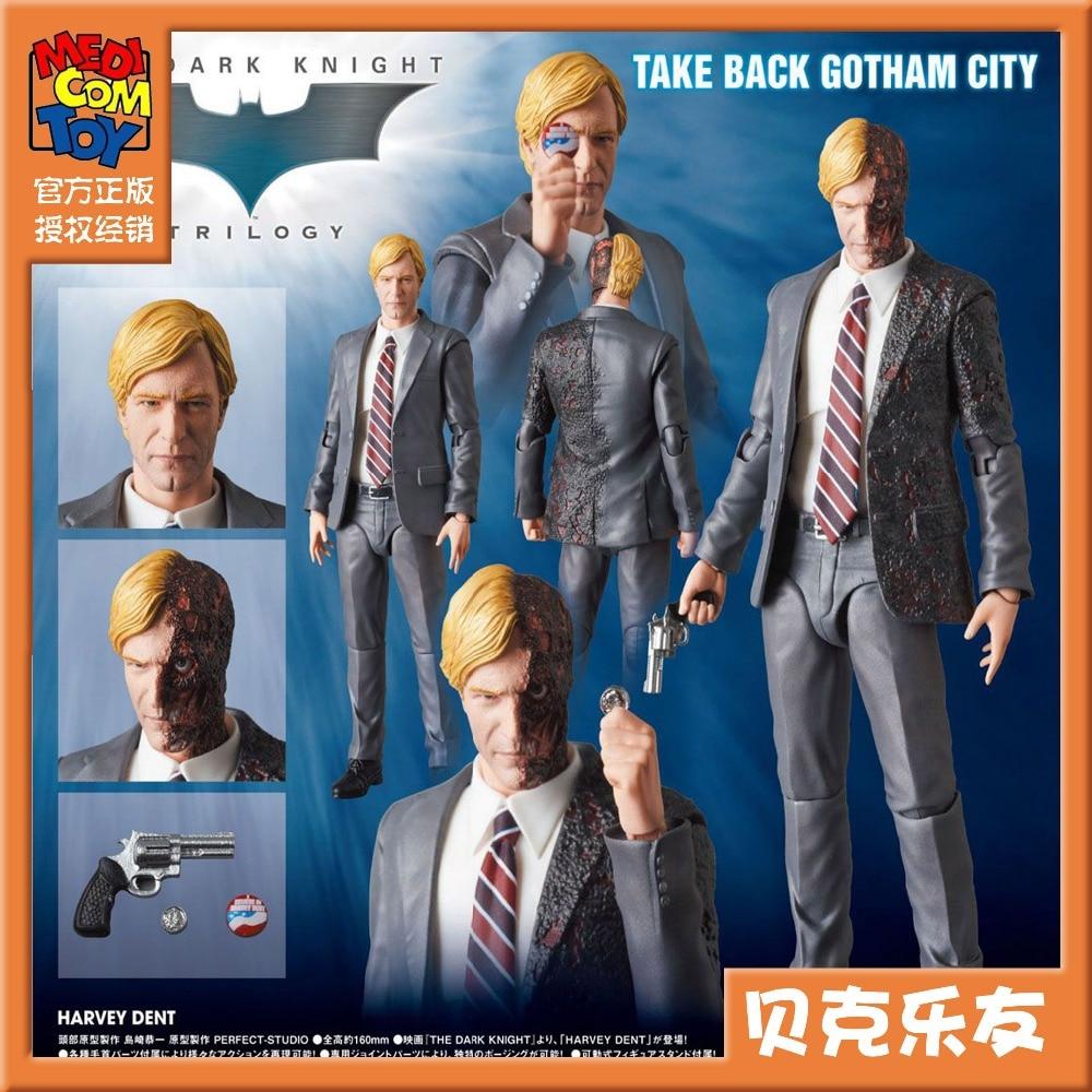 Batman The Dark Knight Medicom Toy MAFEX Two Face Gotham City Harvey Apollo Dent DC Doll Gift Toys Action Figure