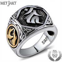 MetJakt Vintage Thai Silver Sanskrit Rings Solid S925 Sterling Silver Ring for Men's Jewelry Thai Craftsman Hand Carving