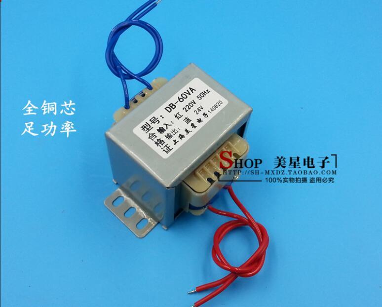 24V 2.5A Transformer 60VA 220V input EI66 Transformer amplifier power supply transformer 22v 0 22v 1 35a transformer 220v input 60va ei66 40 multimedia active speaker constant voltage power amplifier transformer
