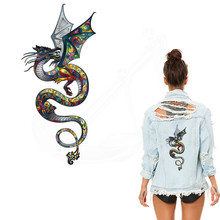 2017 NEW Colored dragon Iron On Patch 29*15cm DIY T-shirt  jacket Grade-A Thermal transfer stickers