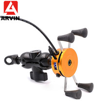 ARVIN Motorcycle USB Charging Phone Holder Universal Rotating Moto Mobile Stand GPS Bracket Mount For iPhone XR 4.7-6 inch