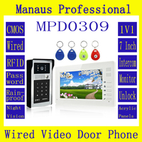 7 inch Color Screen 1024*600 High Definition Unlock with Password and Swipe ID card for Villa Video Doorbell 100% Brand New D309