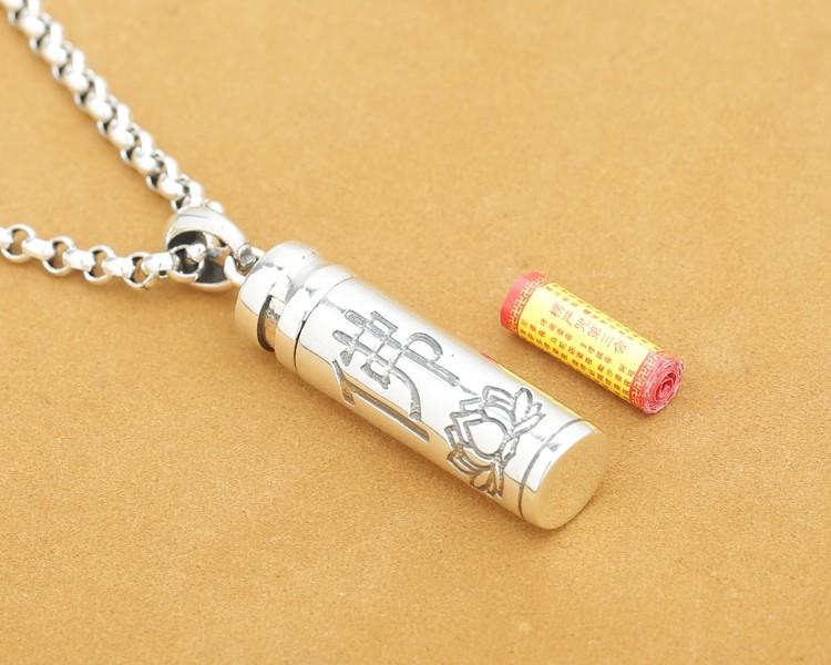 silver-pendant0104c