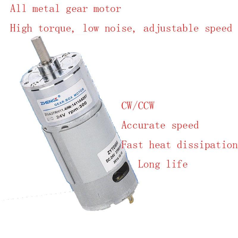 Micro DC Geared Motor 12V24V ZGA37RH All Metal
