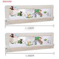 2 шт. детская кровать перила детские кроватки кроватка с ограждением Рельсы Кровать буфера типа общие 150 см 120 см и 180 см для выбрать
