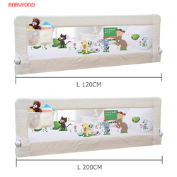 2 قطعة سرير بيبي سياج الدرابزين سرير الطفل الدرابزين السرير القضبان السرير العازلة من نوع العام 150 سنتيمتر 120 سنتيمتر و 180 سنتيمتر للاختيار