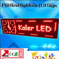 Открытый водонепроницаемый из светодиодов текста доска программируемый и прокрутки сообщения из светодиодов дисплей красного цвета из светодиодов рекламным щитом
