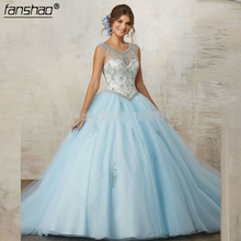 Ball-Gowns Quinceanera-Dresses Sweet-16-Dress Tulle Blue Beaded Appliques Elegant Sexy