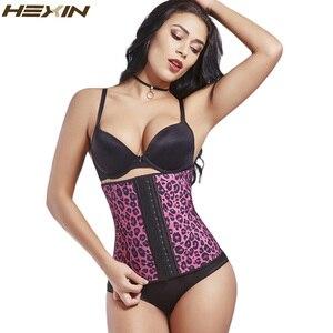 Image 3 - HEXIN Женский корсет для похудения латексный, с животным принтом
