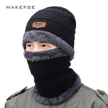 גברים של סתיו וחורף סרוג כותנה כובעים חמים ונוח כובע מסכת צעיף אישה של חורף caps בימס skullies זכר