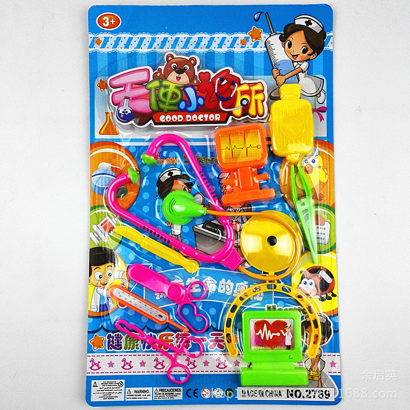 Direct children play house toys medical game toy set Barra little nurse stethoscope suction card