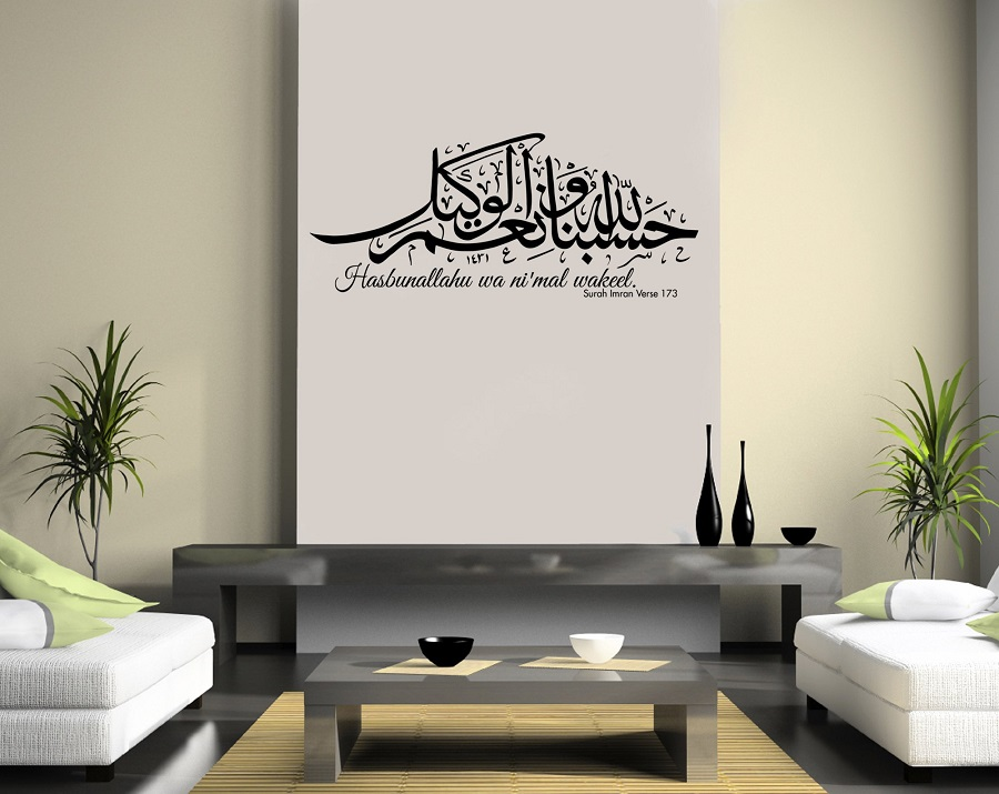 Allah and Muslim Calligraphy bless Arab Islamic Wall Sticker Vinyl Home Decor Wall Decal Living Room