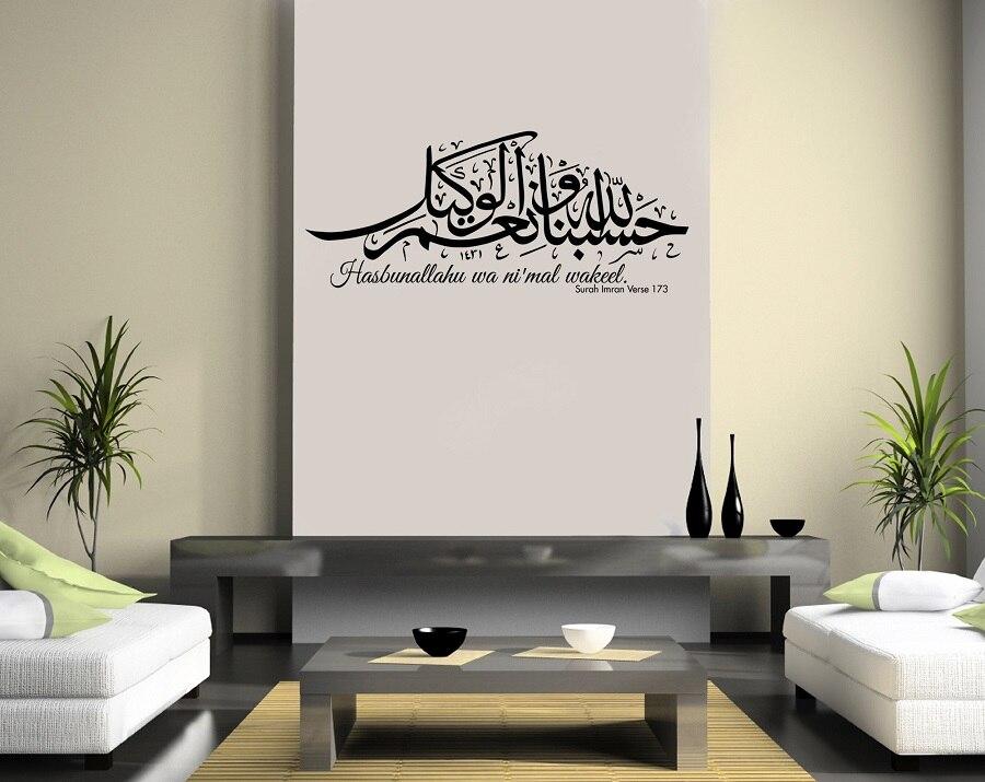 Allah and мусульманская каллиграфия bless Арабский исламский стикер на стену домашний декор из винила Наклейка на стену гостиная спальня стикер на стену 2MS19-in Настенные наклейки from Дом и животные