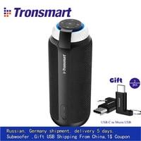 Tronsmart T6 Bluetooth Speaker Wireless Soundbar Column Speakers Gift Outdoor Mini Portable Speaker USB AUX Loudspeaker vsJBL