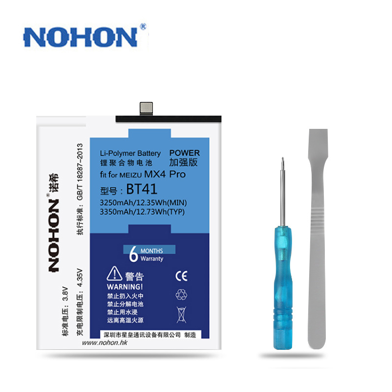imágenes para Bt41 nohon batería de la marca original para meizu mx4 pro 3250 mah ~ 3350 mah li-polímero batería del teléfono móvil paquete al por menor herramientas gratuitas