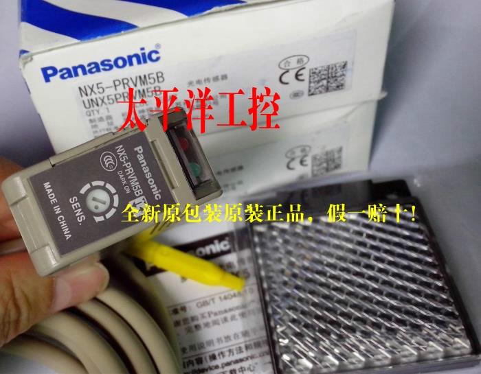 NX5-PRVM5B commutateur photoélectrique capteur