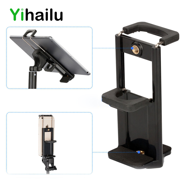 Tripod Adapter for iPad iPhone Universal Bracket Clips for
