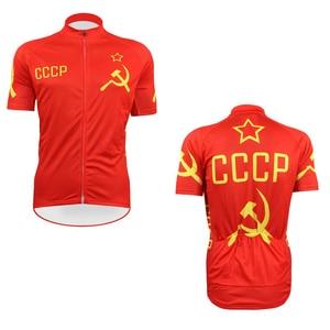 2019 low price CCCP cycling je